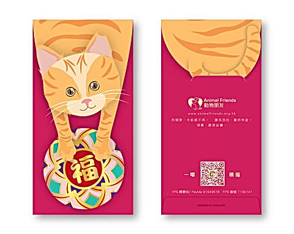 動物朋友貓貓利是封.jpg