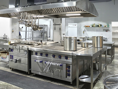 Вакансия: Уборщица на кухню