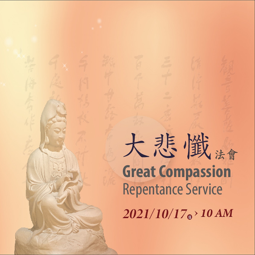 Great Compassion Repentance Service