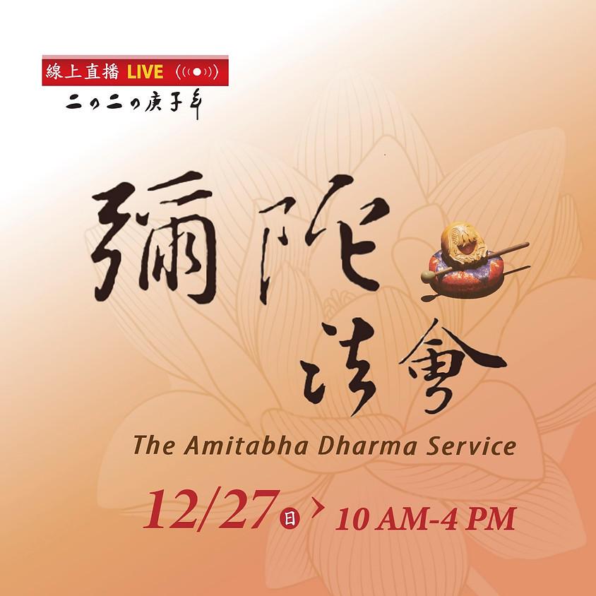 The Amitabha Dharma Service