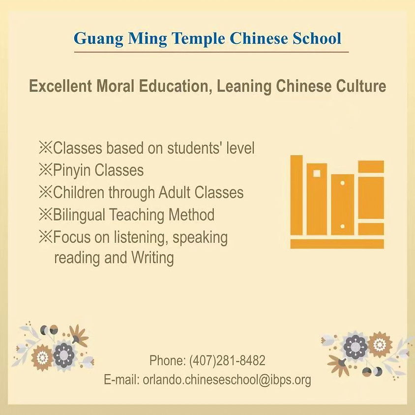 Guang Ming Temple Chinese School