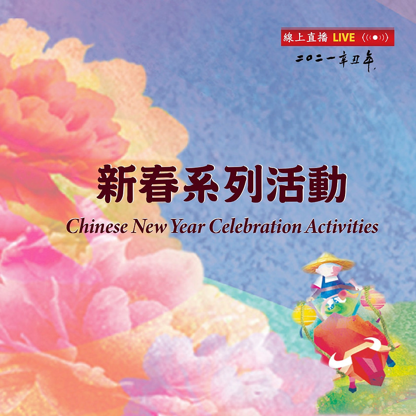 Chinese New Year Celebration Activities