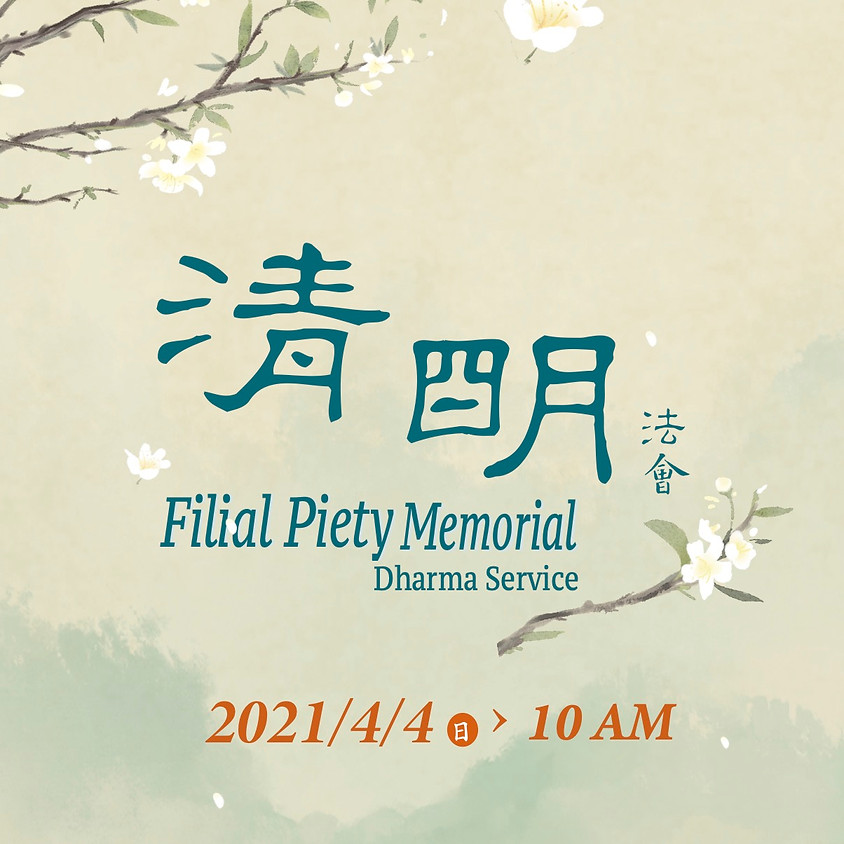 Filial Piety Memorial Dharma Service