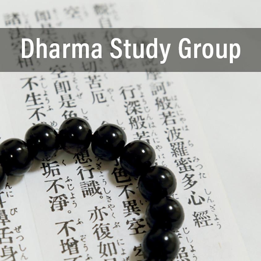 Sutra Transcribing