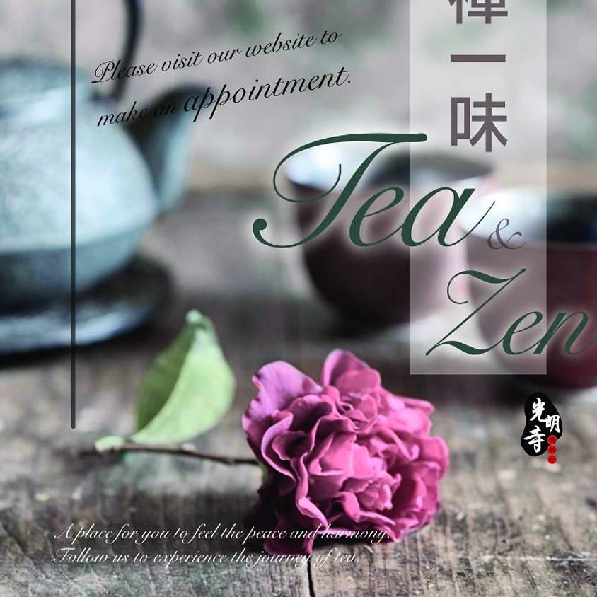 Tea and Zen at Guang Ming Temple