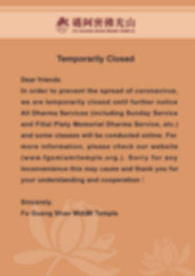 邁阿密公告_暫停開放_英文 Temporarily Closed.jpg