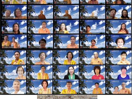 2020-10-04-「國際佛光會世界會員代表線上會議 邁阿密協會會員與全球佛光人雲端心連心」