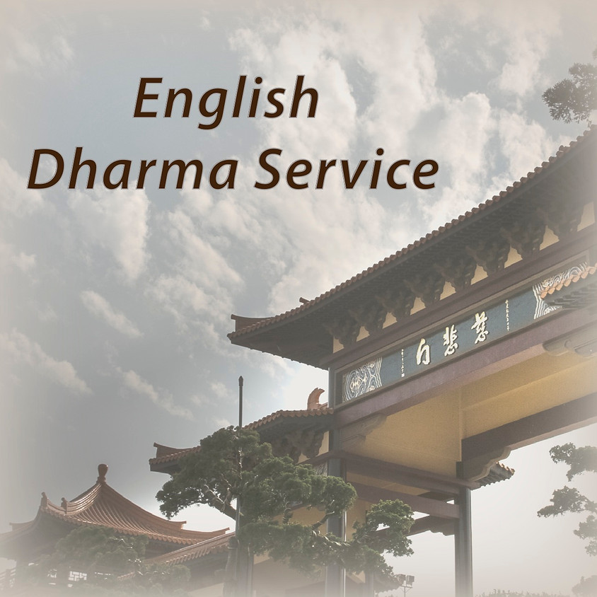 Online English Dharma Services