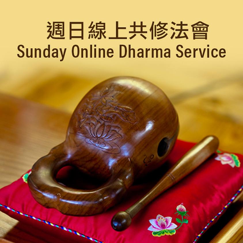 Sunday Online Dharma Service