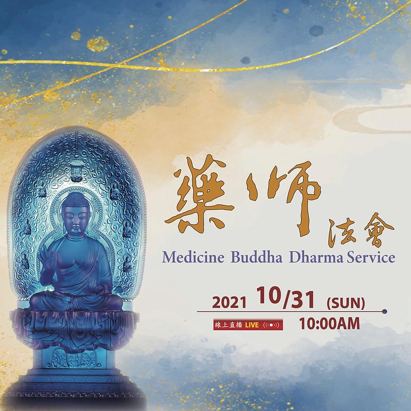 Medicine Buddha Dharma Service