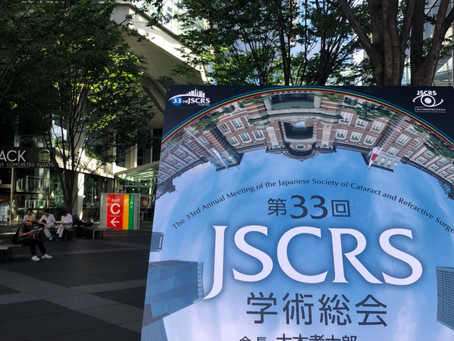 JSCRS学術総会
