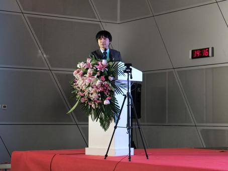 中国国際会議での講演