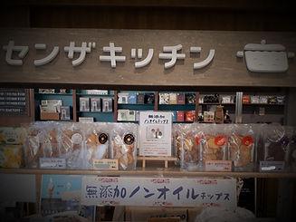 Inkedセンザキッチン1.jpg