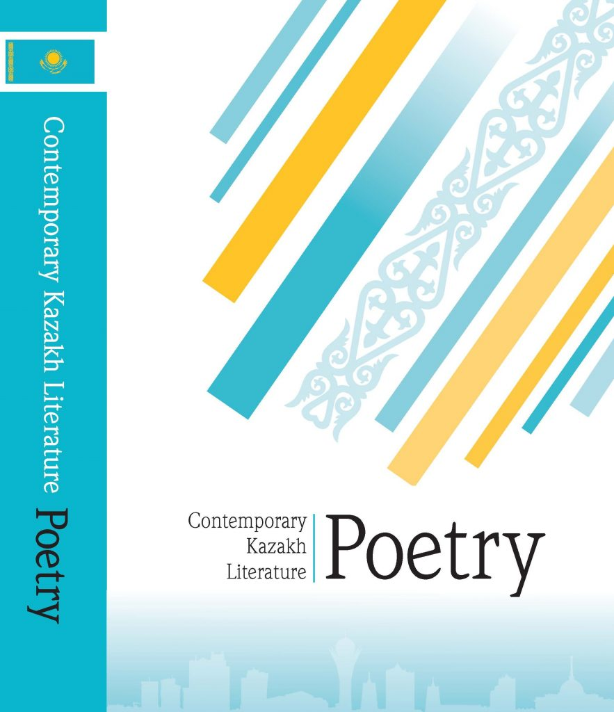 Kazakh-Poetry-Cover-Artwork_PRINT-21-883