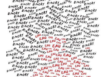 Emory Arts Underground T-Shirt
