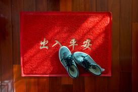 shoesanddoormat.jpg