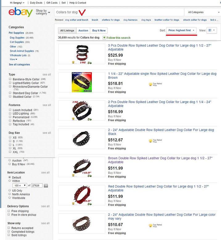 Что продавать в  США