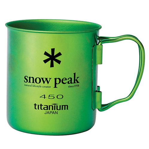 TITANIUM SINGLE CUP_GREEN