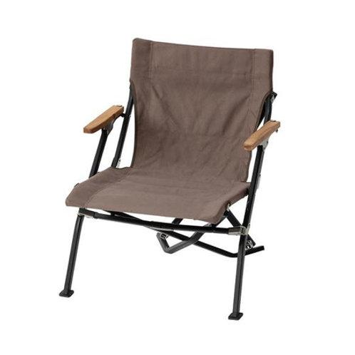 Luxury Low Beach Chair Grey