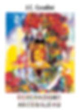 TRG_GenerazioneArcobaleno_Cover.jpg