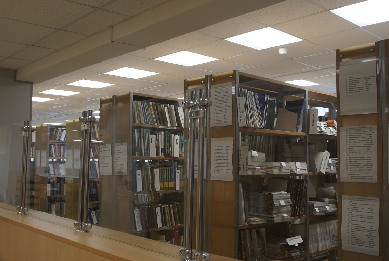 Новое освещение читального зала