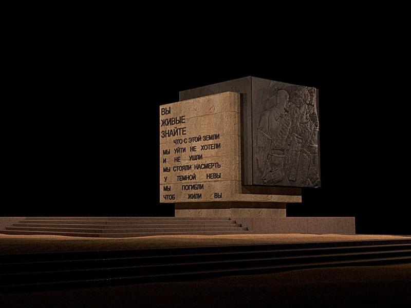 проект подсветки Рубежного камня.jpg