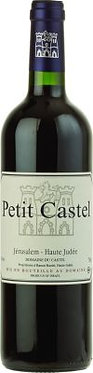 Castel Petit Castel