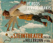 © Ragna Heiny, Steintheater, Hellbrunn.j