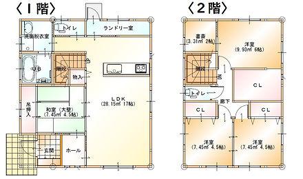 1号棟間取り図.jpg
