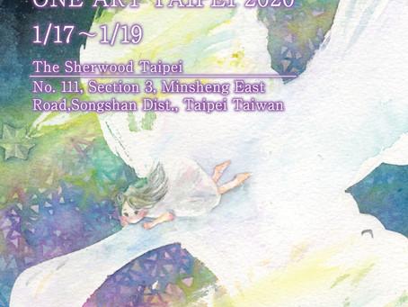 ONE ART TAIPEI 2020@台湾   1/17〜20