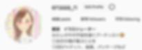 スクリーンショット 2020-02-12 13.41.40.png