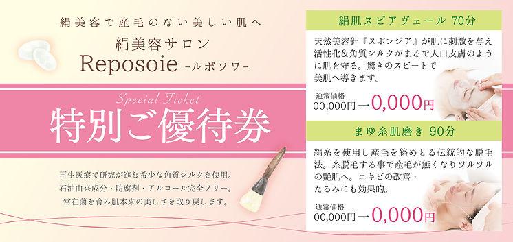 70×148mm_表_ol-01.jpg