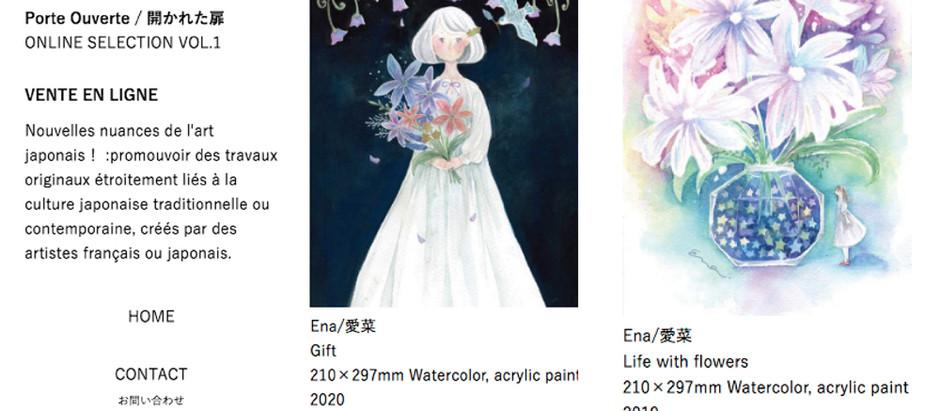 GALLERY MAISON D'ART*Online Shop