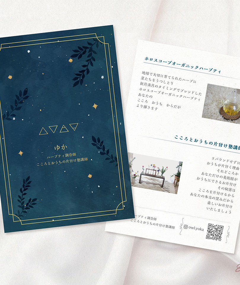 ゆかさんカード_web用_アートボード 1.jpg