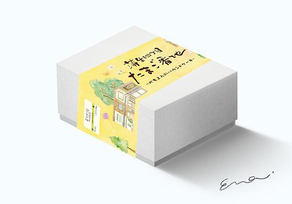 梅屋_たまご番地.jpg