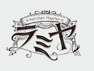 Lamiya ロゴ
