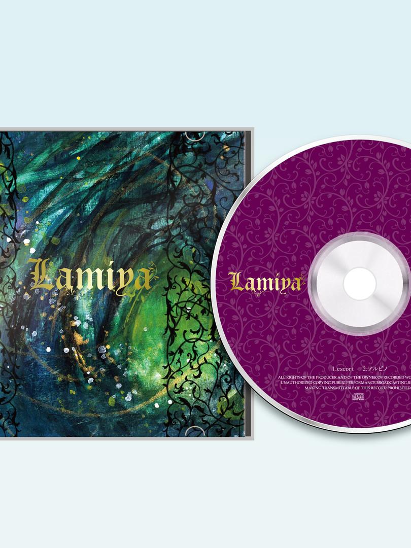 lamiya 1st single