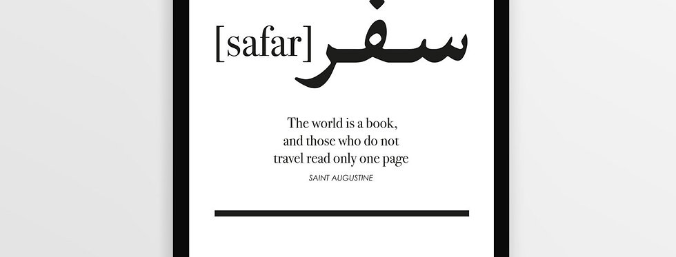 "Wall Decor Print ""Safr - Travel"""