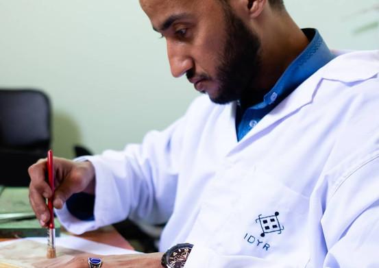 The Nopo- Quality handmade Moroccan craf