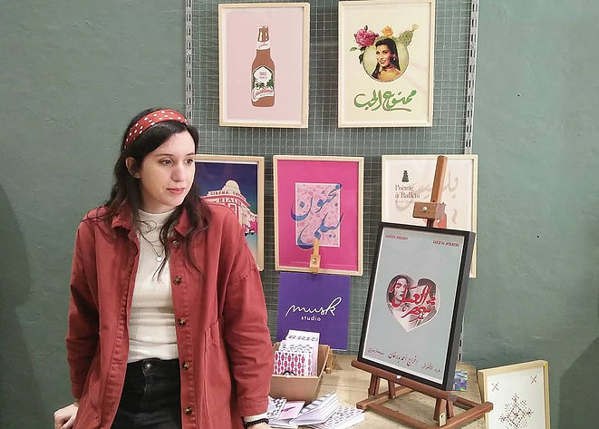 fadwa in her studio.jpg