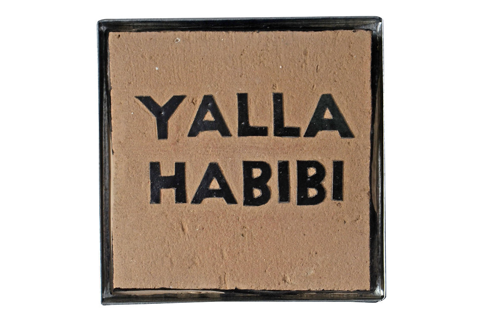 Yalla Habibi Handmade Zellige Tile - Come My Love