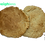 Thumbnail: Weighless™ Pizza Crust 2 Pack