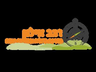 לוגו רקע שקוף.png