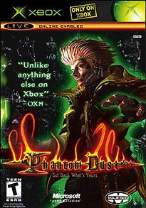 Microsoft-XBOX-Phantom-Dust-Box.jpg