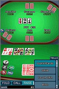 DS-Texas-Holdem.jpg