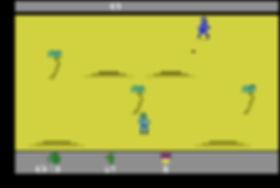 Atari-2600-Commando.jpg
