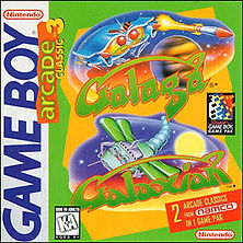 Game-Boy-Galaga-Galaxian-Box.jpg