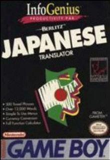Game-Boy-Japanese-Language-Translator-Bo