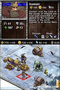 DS-Age-of-Empires.jpg