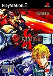 Sony-PS2-Guilty-Gear-X2-Box.jpg